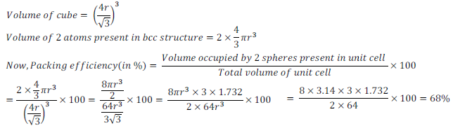 class 12 solid state ncert exercise solution7B
