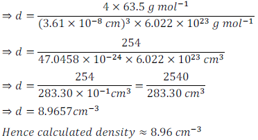 class 12 solid state ncert exercise solution21