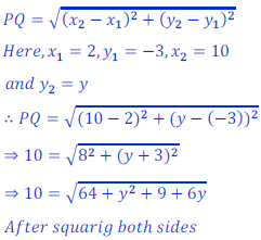 Solution of coordinate geometry 25NCERT Exercise 7.1