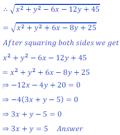 Solution of coordinate geometry 32NCERT Exercise 7.1