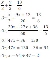 class ten math cbse - Pair of Linear equations in two variables_19, exercise 3.3 - ncert solution