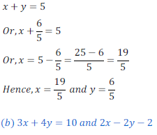 class ten math cbse - Pair of Linear equations in two variables_7, exercise 3.4 - ncert solution