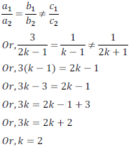 class ten math cbse - Pair of Linear equations in two variables_21, exercise 3.5 - ncert solution