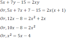 class ten math cbse - Pair of Linear equations in two variables_21, exercise 3.6 - ncert solution