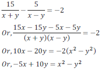 class ten math cbse - Pair of Linear equations in two variables_33, exercise 3.6 - ncert solution