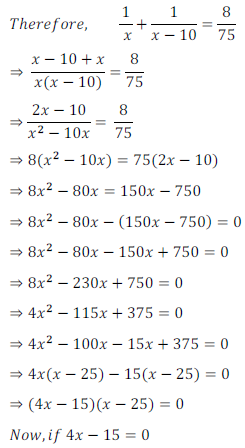 quadratic equation exercise 4.1_30