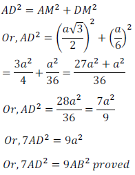 class ten math triangles29 ncert solution of exercise 6.5